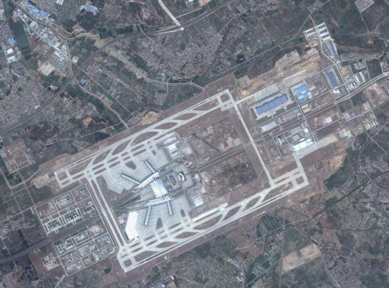 Baiyun Intl Airport