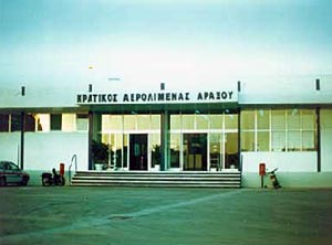 Araxos National Airport