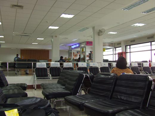 Domestic Terminal Lounge