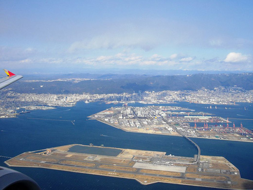 Kobe Airport and transportations to the downtown