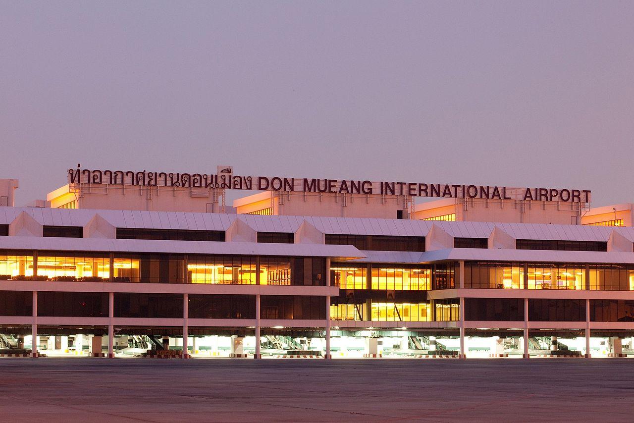 Bangkok Airport - Suvarnabhumi International Airport