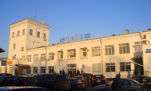 The original, Soviet-built passenger terminal served as the domestic terminal until mid-2013.