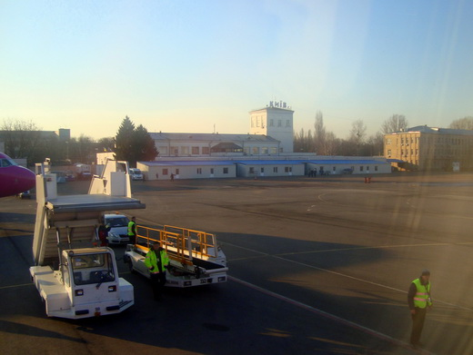 Kyiv International Airport