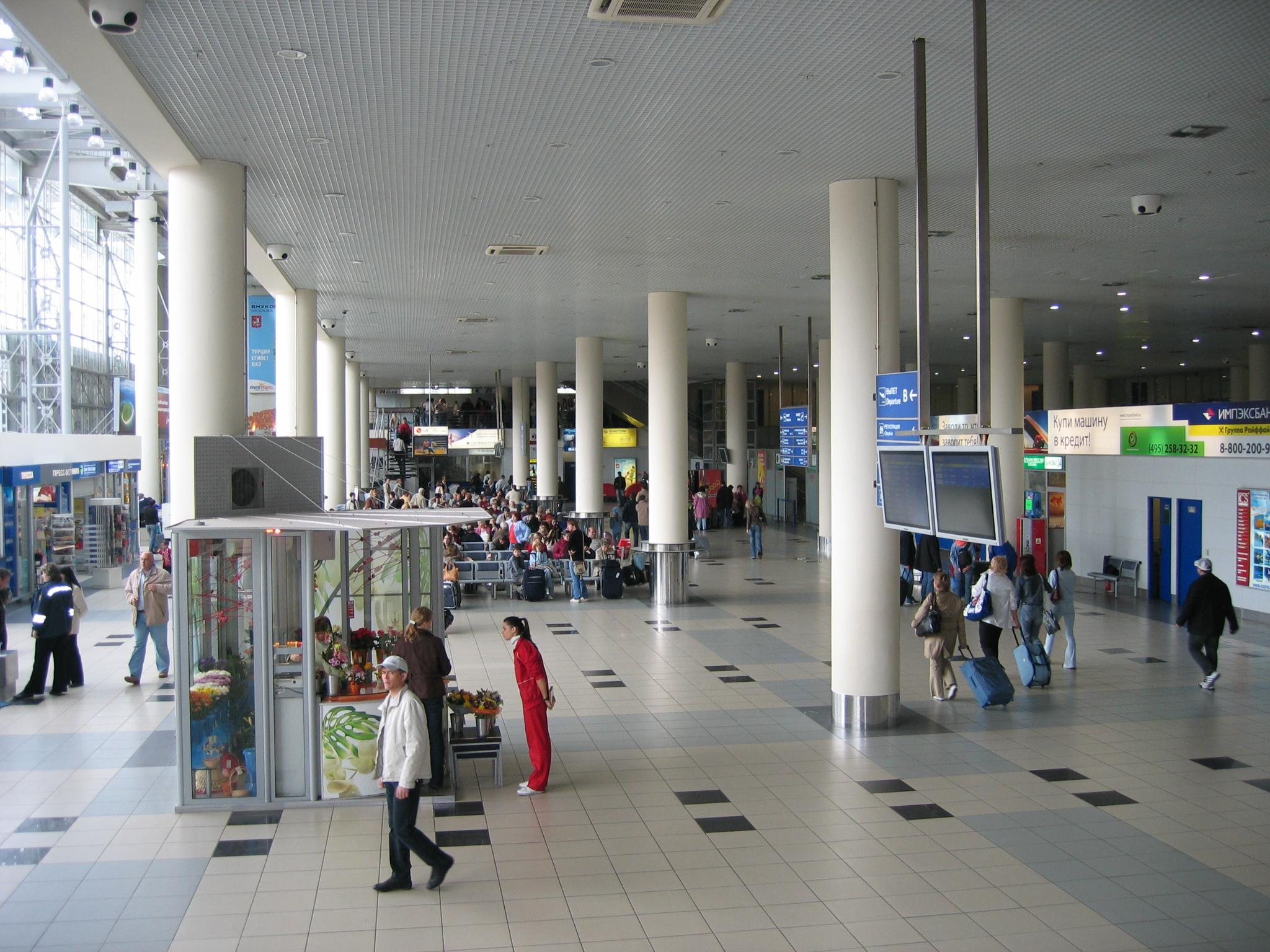 Interior of departures at vnukovo