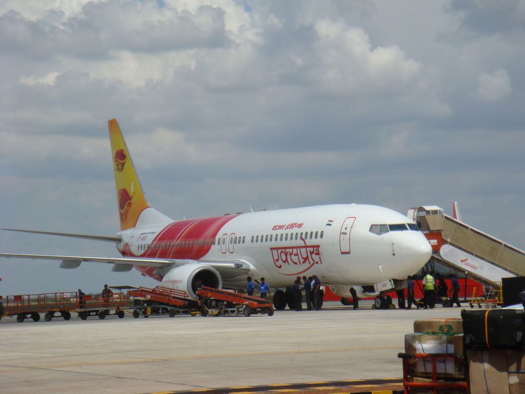 Image result for trichy airport international flights