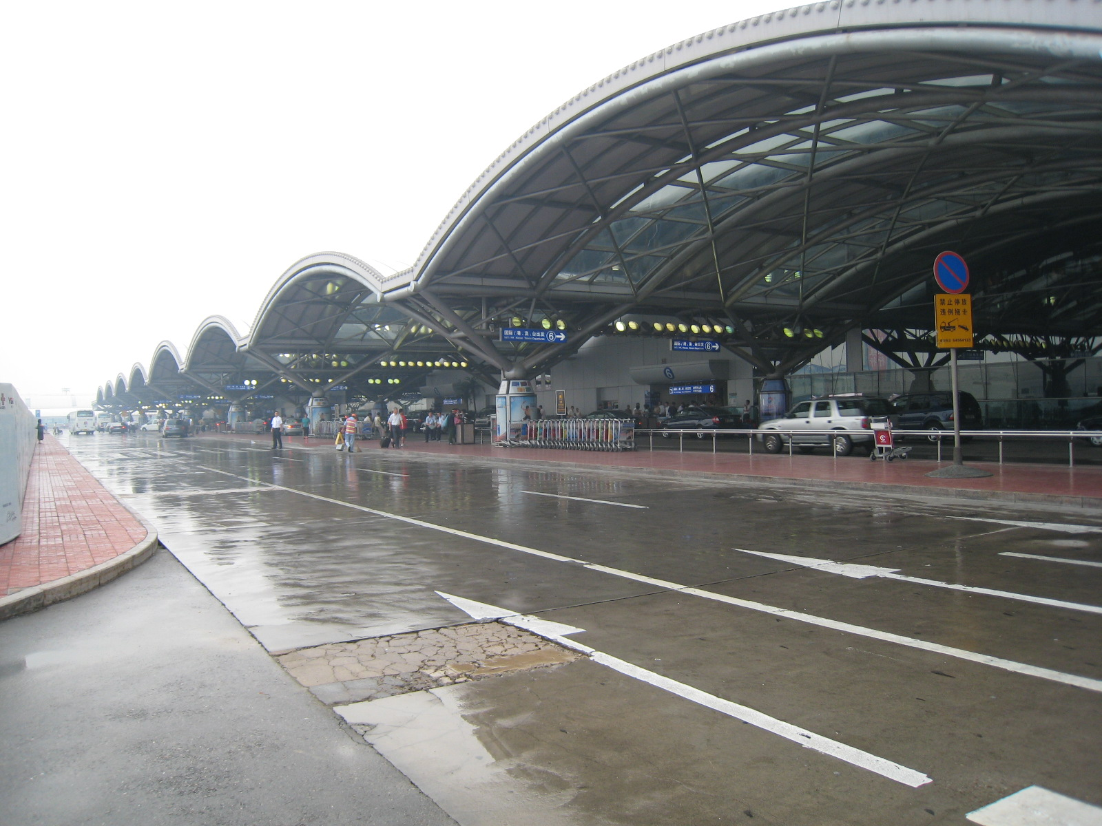 Capital Intl Airport