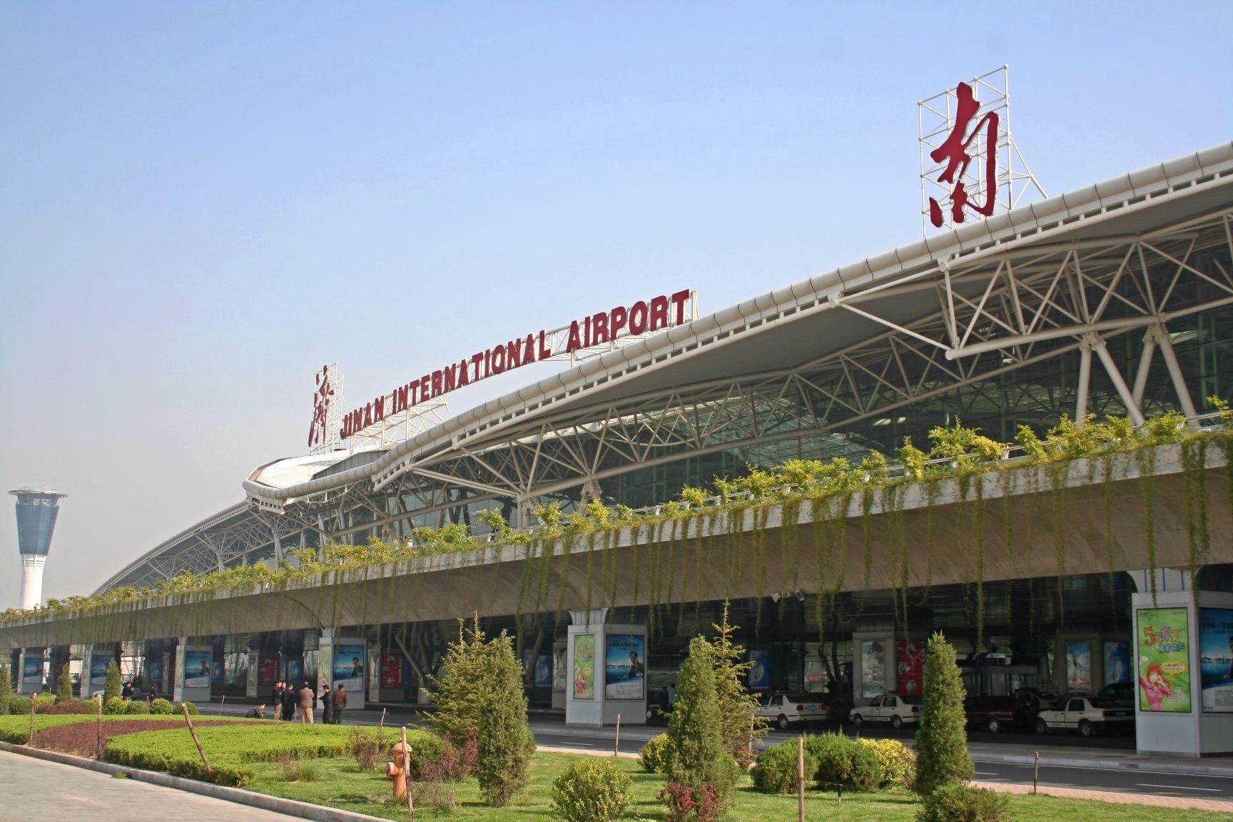 Jinan China  City new picture : ... airport type public serves jinan location jinan shandong china hub for