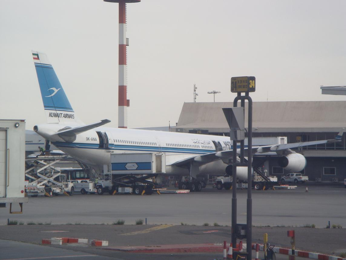 Aeroporto Kuwait : Kuwait intl airport