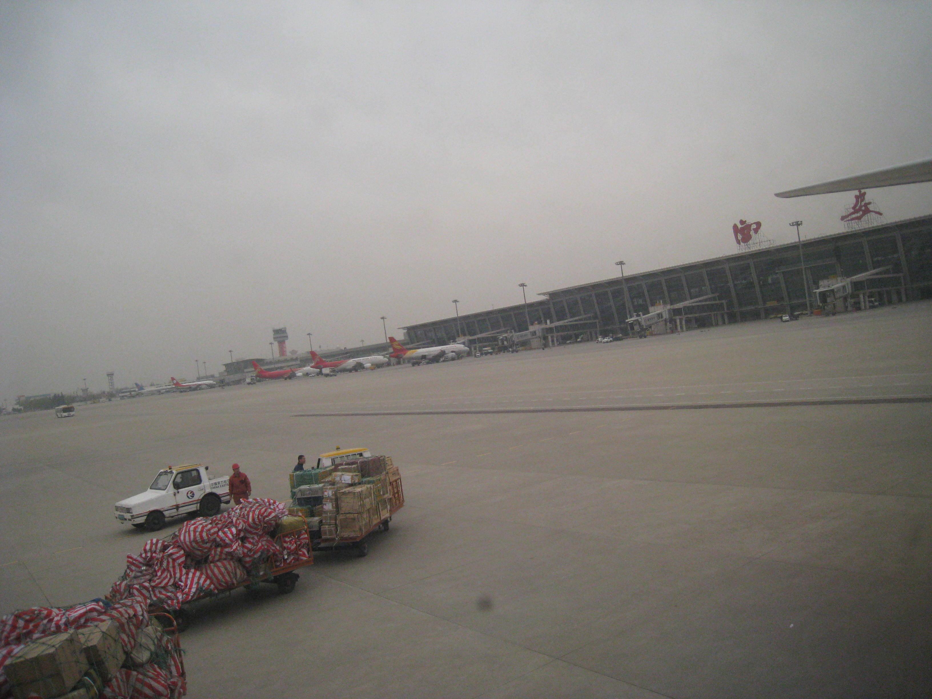 Xian Aeroporto : Xianyang airport
