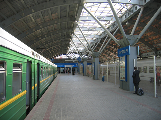 Domodedovo Airport train station