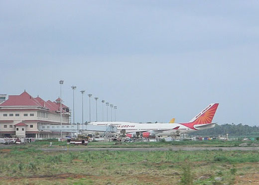 Airside view of Airport