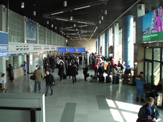 Check-in hall of the Domestic Flights Terminal