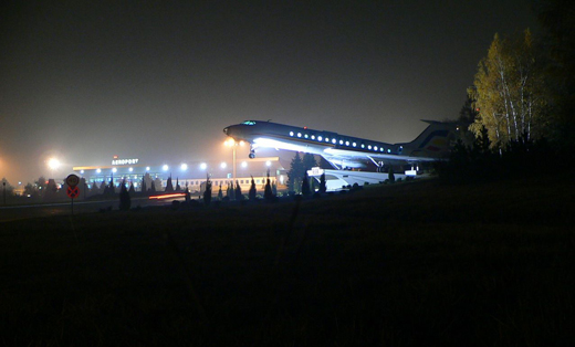 Chisinau airport at night