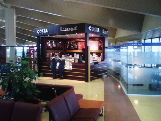 A coffee kiosk at the international departure lounge