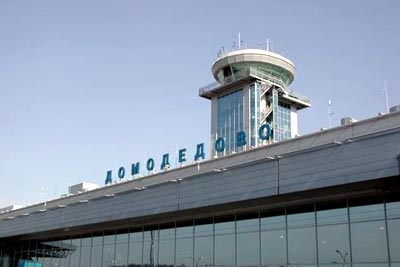 Control tower at Domodedovo airport