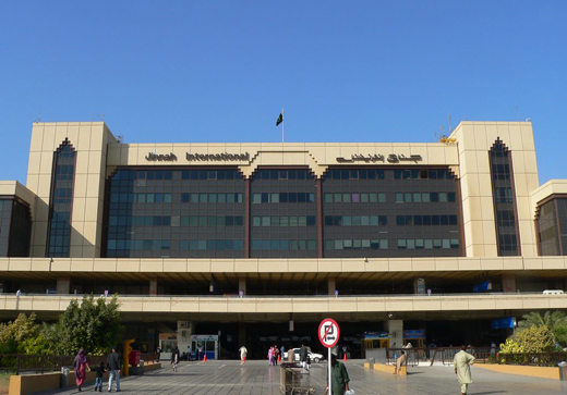 Front view of Jinnah International