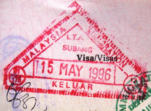 Exit stamp from Subang International Airport.