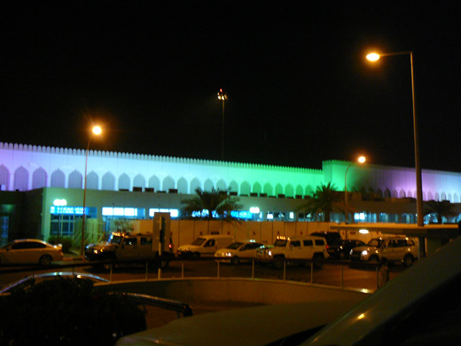 Early morning view of the entrance of the arrivals area
