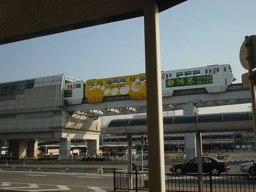 Osaka Monorail train leaving Osaka Airport Station