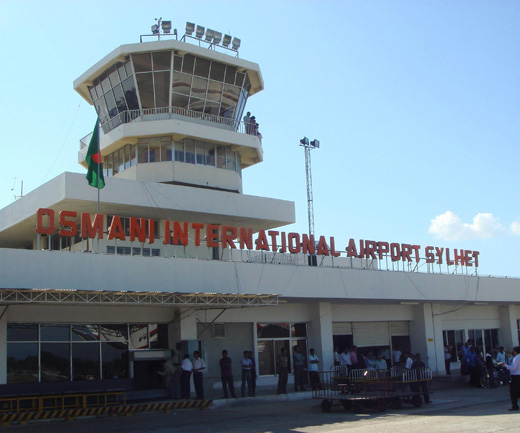 The old building of Osmani International Airport
