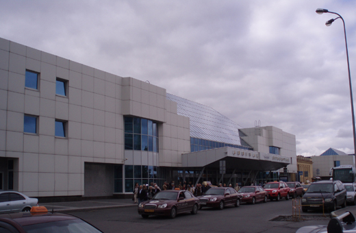 Pulkovo Airport Arrival Terminal
