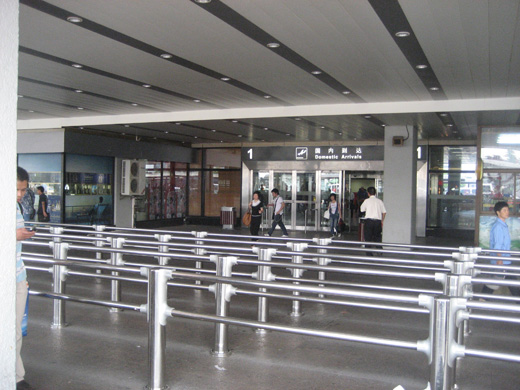 Domestic passenger flights gate
