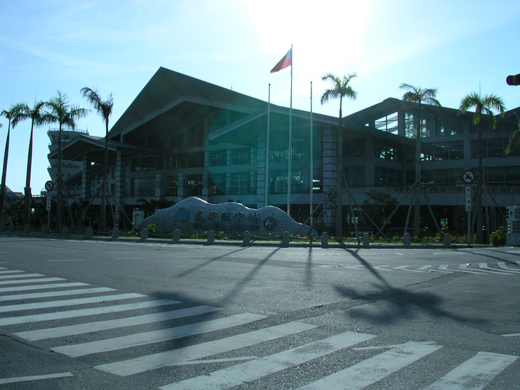 Hualien Airport terminal