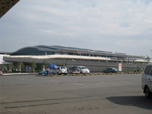 Front view of the international terminal