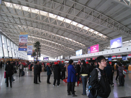 Xi'an Xianyang International Airport, Domestic Departure Lounge