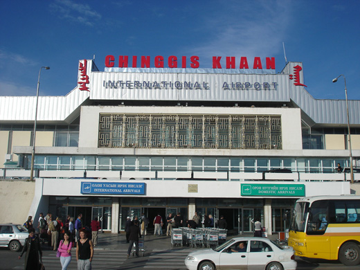 The entrance to Chinggis Khaan Airport.