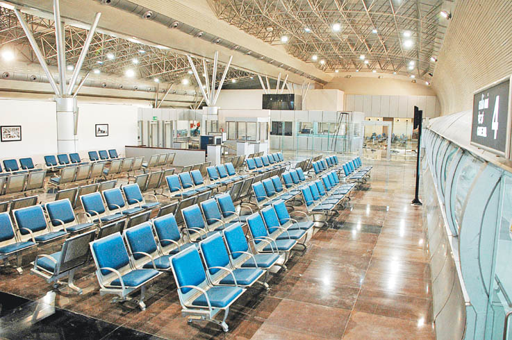 Image result for trichy airport security check