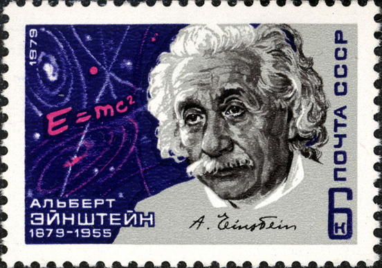 USSR postage stamp dedicated to Albert Einstein