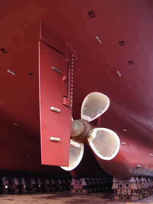 Modern ship rudder