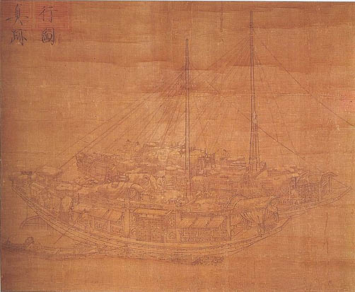 An early Song Dynasty (960–1279) painting on silk of two Chinese cargo ships accompanied by a smaller boat, by Guo Zhongshu (c.910–977 AD); notice the large stern-mounted rudder on the ship shown in the foreground