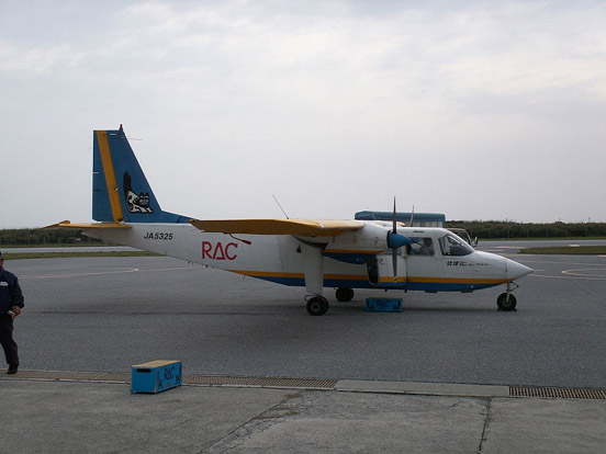 Britten-Norman Islander II operated by Ryukyu Air Commuter