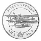 Ukrainian Hryvna depicting the An-2 airplane