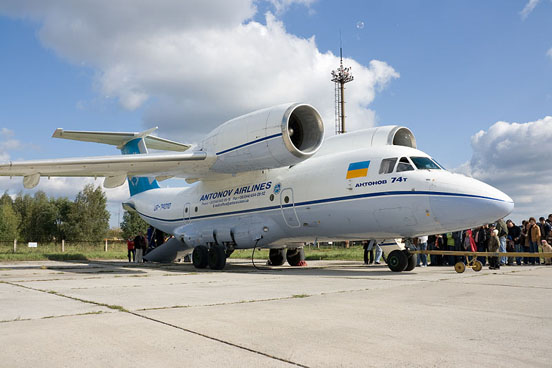 Ukrainian An-74 at Gostomel Airport (Antonov airport)