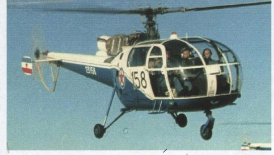 Yugoslav Air Force Alouette III.