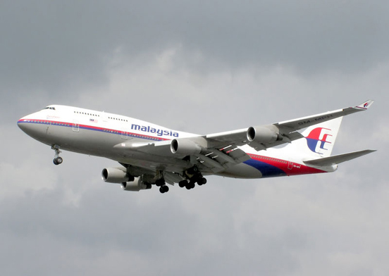 Malaysia Airlines Boeing 747-400