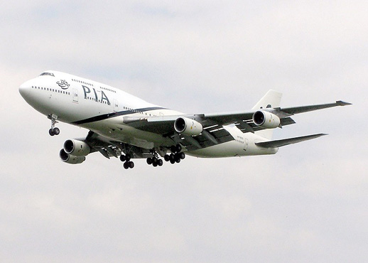 PIA Boeing 747-300 in the latest colour scheme