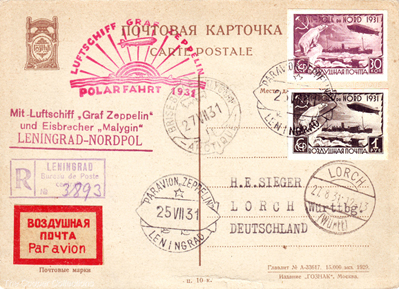Flown USSR ppc delivered by the