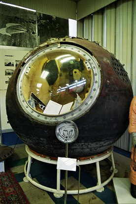 The Vostok 1 capsule on display at the RKK Energiya museum.
