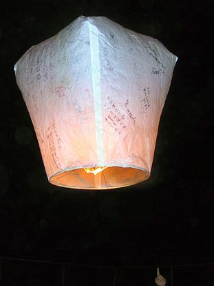 A Kongming lantern, the oldest type of hot air balloon