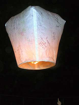 A Kongming lantern, the oldest type of hot air balloon.
