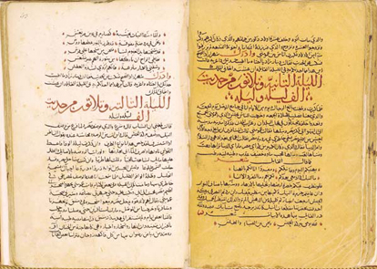 Arabic manuscript of the One Thousand and One Nights