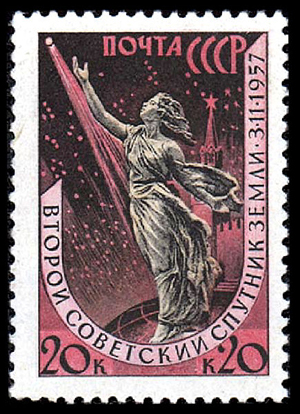 Postage stamp of the USSR, «Спутник-2»