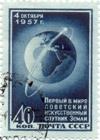 Soviet 40 copecks stamp, showing satellite's orbit.
